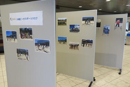 写真:KBSC写真展