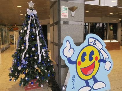 写真/クリスマスツリー2019