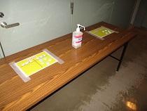 写真/シャワー室使用開始1