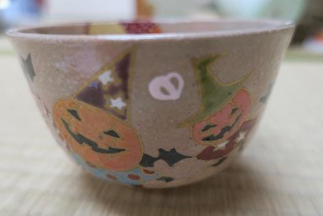 写真/ハロウィン茶碗